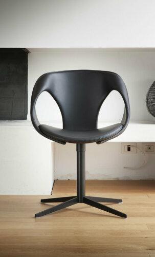 UP chair mit Lederpolsterung